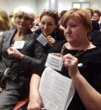 Проект Всероссийской конференции сельских женщин